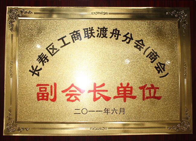 重慶電梯銷售
