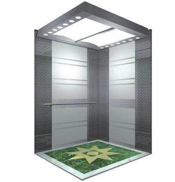 奉節重慶電梯銷售